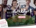辽宁沈阳营养师的就业前景,ACI营养师考试去哪里报名