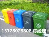 广东垃圾桶批发 广东省垃圾桶价格 广东环卫车垃圾桶