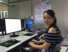 西丽办公软件零基础培训班