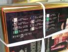 KT板展板泡沫板海报板人像立牌制度牌广告板包边