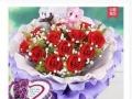 鲜花生日蛋糕配送广州荔湾越秀海珠天河白云黄埔番禺区