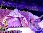 婚礼策划,大型演出,商业展销,蓬房租赁,会议布置,