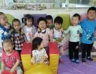 精品婴幼儿汇爱早教小托班招1.5-3.5岁宝宝