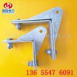 光缆金具ADSS塔用紧固件 耐张紧固夹具角钢内夹板型号规格