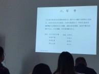 深圳英语基础培训大浪成人中心龙华地税附近龙华成人学