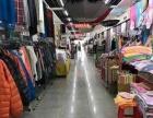 南开淘宝城内服装店转让天津商铺网信息