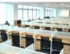 厂家直销屏风钢架办公桌工位桌卡位员工位转角办公桌
