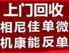 北京求购佳能1DX2套机佳能5D4相机求购尼康D4S单反相机