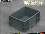 厂家EU4316塑料物流周转零部件仓储物料箱汽车配件盒 欧标加强