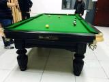厂家直销店 销售台球桌 维修台球桌