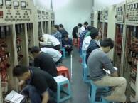 观澜高级电工培训学校 观澜高压电工培训