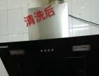 湛江舒心保洁服务有限公司专业抽油烟机清洗