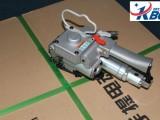 气动无扣打包机效率测试 气动包装机哪个牌子好