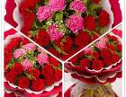 重庆大渡口鲜花配送 情人节鲜花速递 免费送