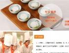 烹饪强化专业厨师培训学校