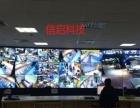 长沙LED\LCD液晶拼接维修设计中心