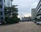 南城汽车站周边 厂房 3000平米