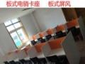 工厂直销 杭州办公家具屏风工作位2人职员办公桌4人