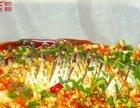 西点烘焙培训韩国炸鸡培训隆江猪脚饭万州烤鱼培训