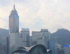 东营暑假香港游缤纷旅游季海洋公园+迪士尼特惠来袭