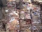 高价回收废纸、废铝、公司及店铺闲置物品,量大从优。