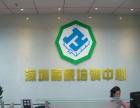 惠州嘉原培训 学电脑办公