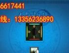 山东手机棋牌游戏开发淄博小苏打华软科技为你帮办