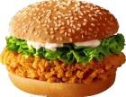 真鸡烈炸鸡汉堡小吃饮品招商加盟