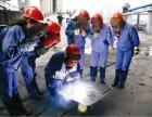 辛集学电气焊技术必到保定虎振电气焊哪里好