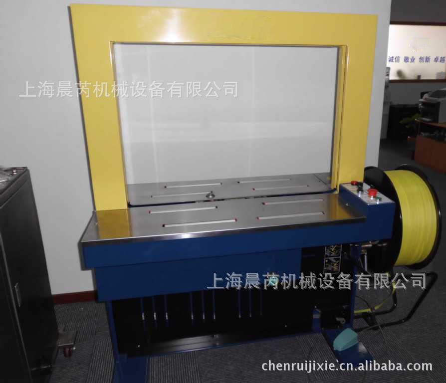 供应自动打包机,全自动打包机,纸箱自动打包机,上海打包机厂家