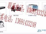 北京市批发约克风机盘管YBFC系列,型号齐全,价格偏宜