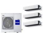 承接廊坊海尔中央空调、美的中央空调设计安装