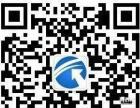 东莞较专业移民公司微信开发