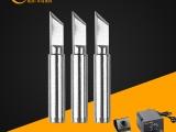 厂价直销耐高温刀型900系列纯铜900烙铁头