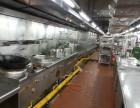 广州市专业提供星级酒店厨房设计,中央厨房设计安装公司