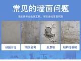 廣州涂藝刷墻專業刷漆公司