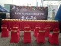 天津搭建舞台灯光音响 出租舞台LED大屏 出租桁架背景板搭建