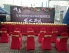 天津专业展会展位搭建展会用品各种桌椅 租赁