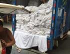沙河白石洲回收酒店报废布草沐足沙发巾水会浴巾床单被套