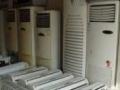 出售——空调5台(1.5p——3p)