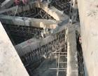 北京混凝土切割 樓板切割 連續梁切割 地連墻切割拆除