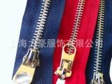 专业生产5#金属白金拉链 古铜拉链  zipper 金属拉链 厂