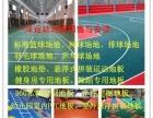 邯郸市pvc运动地板悬浮式拼装地板少受与安装
