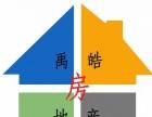 永泰城毛坯出租/办公/宿舍/仓库