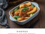 天津地区太究烤鱼饭低价加盟