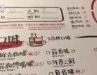 【探鱼】探鱼加盟费探鱼烤鱼加盟