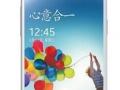 三星安卓4核5寸智能大屏4G手机