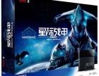 低价出售PS4游戏机,9.999新,带游戏碟