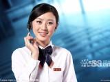 欢迎访问-北京欧莱克热水器(各区)售后维修服务官方网站电话