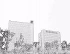出租黄河公园东边工银大厦写字楼东面9楼